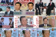 鳩山元首相「天皇皇后両陛下が高麗神社を参拝。朝鮮半島の人々と仲良くして欲しいとの願いを表されたのです」