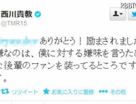 T.M.西川貴教、ゴールデンボンバーの自称ファンから悪意あるツイート受ける