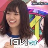 『日向坂46宮田愛萌「コレ」です【ひらがな推し】』の画像