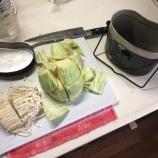 『<独身飯>飯盒キャベツコンビーフ蒸し』の画像