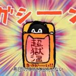 【中国】日本のロックバンドの曲がピコ太郎に続く「洗脳神曲」と話題、急速拡散! [海外]