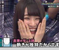 【欅坂46】潮紗理菜とかいう、いつもニコニコしてる女の子
