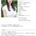 【元乃木坂46】佐々木琴子、普通自動車免許(マニュアル)
