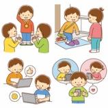 『【クリップアート】あいさつをする子どもたちのイラスト(おじゃまします、おめでとう、オンラインであいさつ、イイネをする)』の画像
