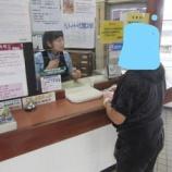 『余暇活動 下見 ~鬼木棚田へ行く~』の画像