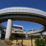 『阪神高速3号神戸線 武庫川出口 [ループ線を見に行こう]』の画像