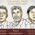 2年ぶりのノーベル賞受賞の報に沸く 日経平均は2年5ヵ月ぶりの7日続落を記録 あっさり2万7千円台までスピード調整
