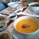 『薬膳インストラクター弁証フォローアップセミナー&「韓国料理 dammi(ダンミ)」でお粥ランチ♪』の画像