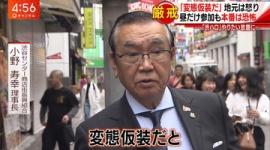 【渋谷】コンビニ「馬鹿が暴れるのでハロウィン当日は酒売りません」