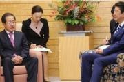 【外交】韓国「日本が韓国の野党代表を低い椅子に座らせてバカにした!」 昔から来客用として使われている椅子だった