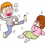 「暴力をふるう少年」に育ってしまう母親のNG行動3つ