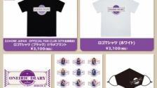 IZ*ONE、日本デジタルショーケース「ONEIRIC DIARY DIGITAL SHOWCASE IN JAPAN」7/11生配信決定