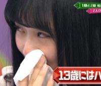 【欅坂46】天ちゃん、号泣…!