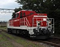 『JR貨物の新型ディーゼル機関車 DD200-901 登場』の画像