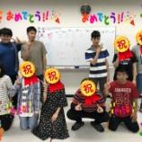 『【久留米】かわいらしい家族が増えました。』の画像