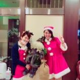 『☆メリークリスマス☆ 【篠崎 ふかさわ歯科クリニック】』の画像