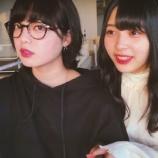 『欅坂46平手友梨奈さん、彼女が出来る!!!!』の画像