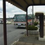『【北海道ひとり旅】宗谷岬北上の旅 名寄から興部 バスの旅『名士バス: 西興部村のカボチャ塗装に驚きました』』の画像