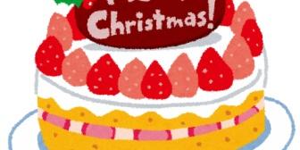 クリスマスイヴ。仕事から帰ってきて、クリスマスケーキを大急ぎで仕上げ、料理して、旦那の帰りを待っていたら…