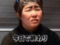 【動画あり】 イモトアヤコがエベレスト登山中止を伝えられた瞬間に号泣・・・