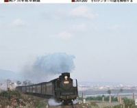 『Rail No.94 4月21日(火)発売』の画像