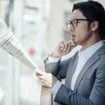 若年層が新聞を読むようにするにはどうすればいいんだ?