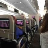 『【2019GWタイ旅行③】ようやく搭乗』の画像