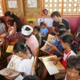 『フィリピンでの不登校支援プロジェクトのご報告』の画像