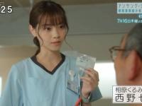【元乃木坂46】見逃し厳禁!本日10時からスタートだぞ!!!