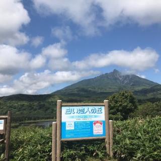 東大陸上部長距離ブログ 〜Road to Hakone〜