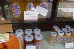 交野産ハチミツ!『あんこブンブン』が美味い!~茨木養蜂園/喫茶がんび~