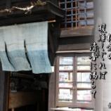 『佐惣珈琲豆』の画像