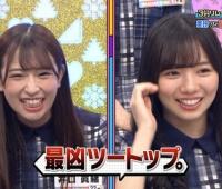 【欅坂46】3分リレークッキングチーム分けが…!【ひらがな推し】