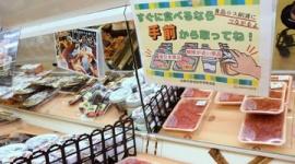 【北海道】すぐ食べるなら手前から取って…函館市とコープさっぽろ、食品ロス減へ啓発