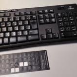 『ラベルマジック 日本語キーボード用ラベル(黒地) 【ローマ字のみタイプ】』の画像