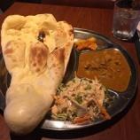 『【ネパールカレー】しめじチキン:マンダラ@渋谷』の画像