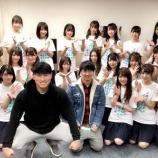 『日向坂46『デビューカウントダウンライブ!!』に「ひらがな推し」MCオードリーさんと「けやかけ」MC土田さん・澤部さんが来ていた!?』の画像