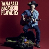 『CD Review:山崎まさよし「FLOWERS」』の画像