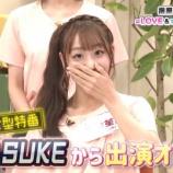 『[イコラブ] 瀧脇笙古に『 SASUKE 』から出演オファーきた!』の画像