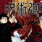 人気漫画『呪術廻戦』、アニメ化か!? ジャンプでまもなく大発表!