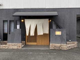 中村区岩塚「味処おおたに」2021年・水無月編