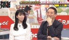 """【乃木坂46】久々に大園桃子の""""舌ペロ""""見た!!!"""