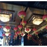 『【旧正月情報】香港HSBC旧正月期間のスケジュール』の画像