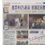 『香港区議会選挙、過去最高の投票率に』の画像