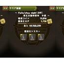 Fateコラボ中級ダンボ10で100周して比較!