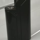『【MOD】Reuleaux RX75』の画像