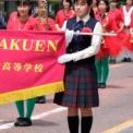 2018年横浜開港記念みなと祭国際仮装行列第66回ザよこはまパレード その27(大西学園中高等学校吹奏楽部)