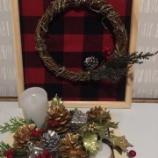 『クリスマスムードでSTAY HOMEをもっと楽しく』の画像