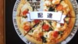 【悲報】俺が30分前に頼んだピザ、未だにオーブンの中