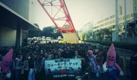 【衝撃映像】   東京が 日本人の ゾンビで溢れている!? 巨体のゾンビが 女性を襲う  ウォーキング・デッドのプロモーション映像。    海外の反応